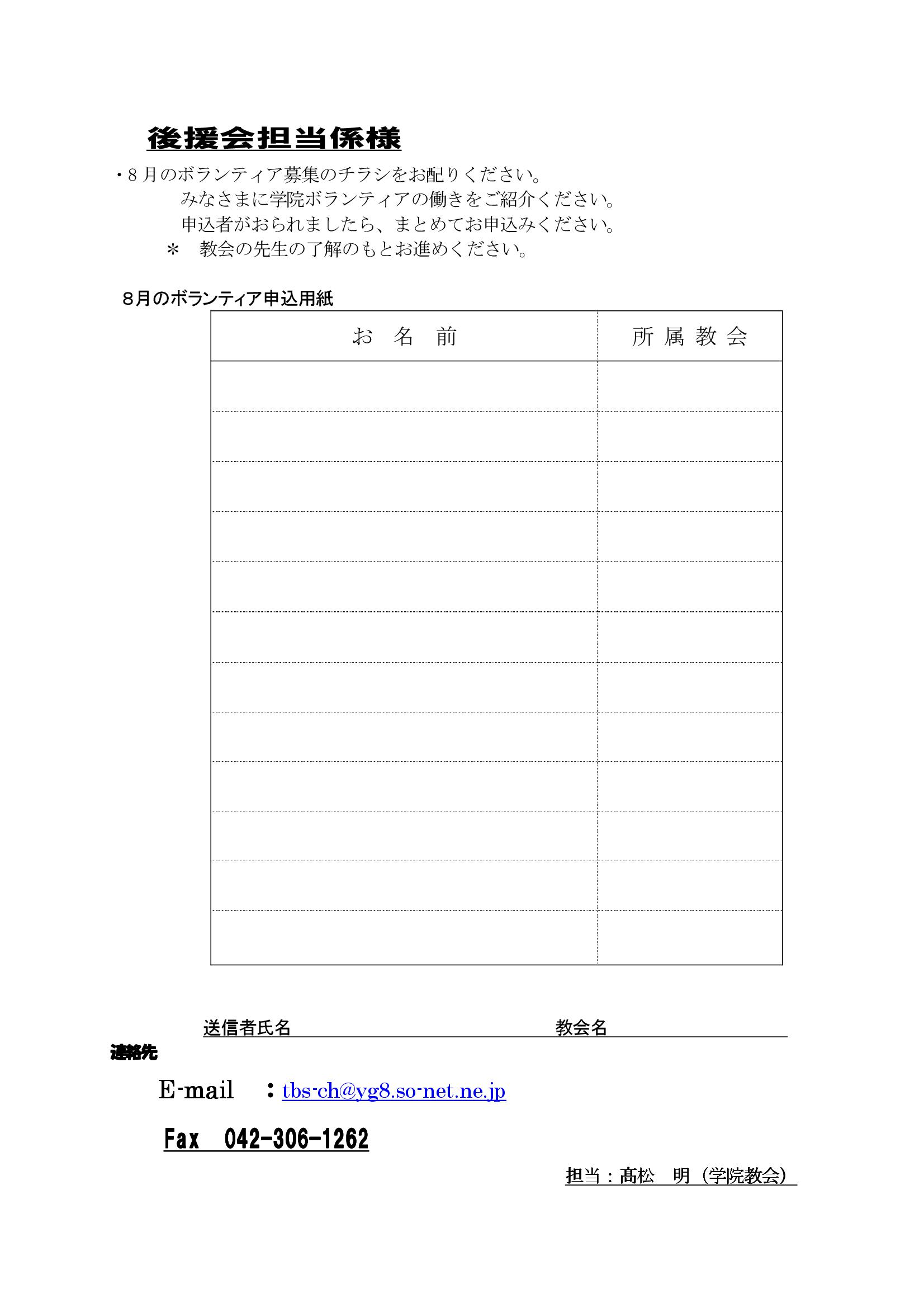 ファイル 107-2.jpg